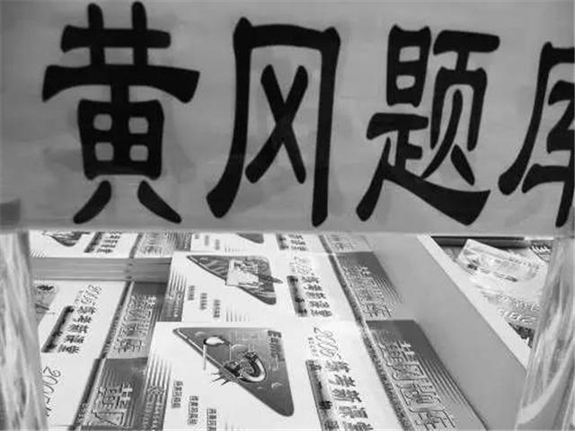 高考11.jpg