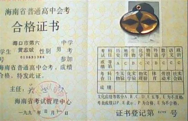 高考16.jpg