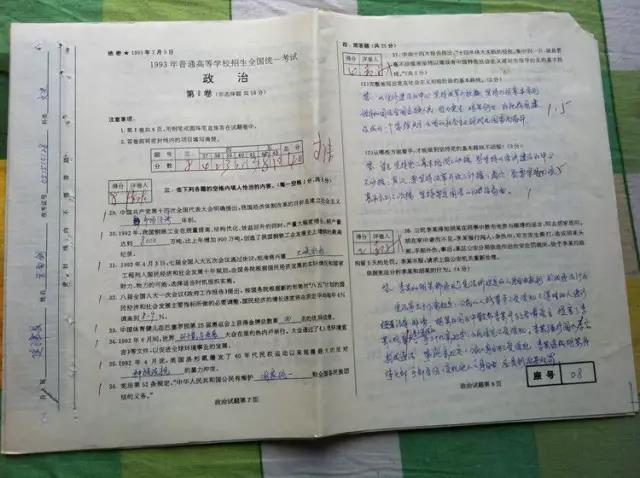 高考18.jpg