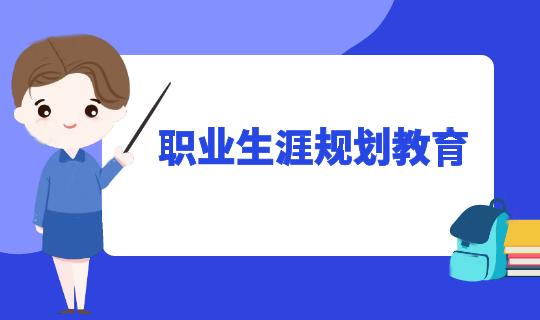为什么要做职业雷火电竞app.png