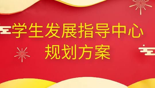 火竞猜发展指导中心电竞下载.png