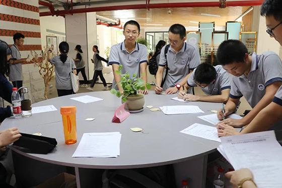 学生发展指导中心.jpg.png