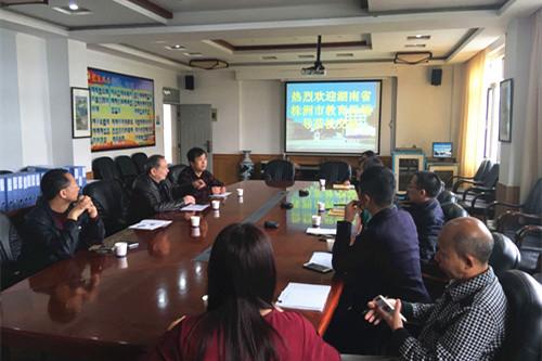 株洲市教育局领导调研参观厦门科技中学生涯规划教育
