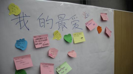 生涯规划丨51选校生涯规划教育 课堂.png