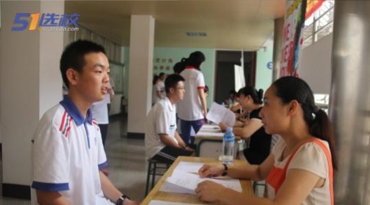 生涯规划丨51选校生涯规划教育 职业体验.png