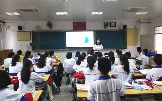 生涯课程-51选校生涯规划培训-福建省同安第一中学 (1).jpg