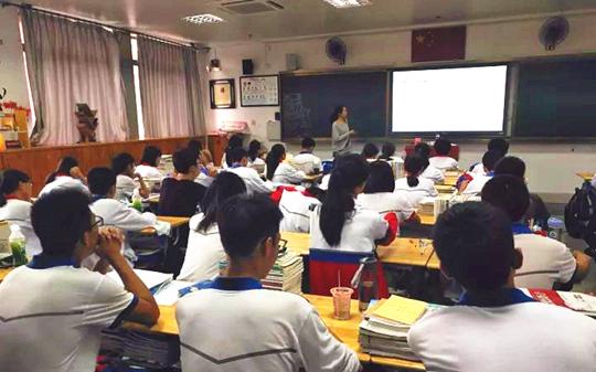 生涯课程-51选校生涯规划培训-福建省同安第一中学 (3).jpg
