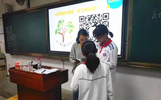 生涯课程-51选校生涯规划培训-福建省同安第一中学 (4).jpg