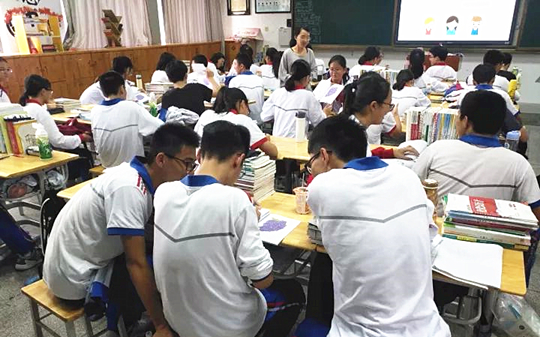 生涯课程-51选校生涯规划培训-福建省同安第一中学 (6).jpg