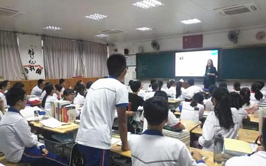 生涯课程-51选校生涯规划培训-福建省同安第一中学 (8).jpg