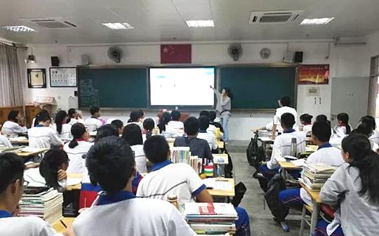 生涯课程-51选校生涯规划培训-福建省同安第一中学 (9).jpg