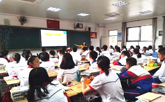生涯课程-51选校生涯规划培训-福建省同安第一中学 (10).jpg