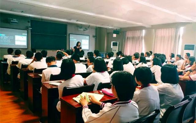 51选校专业视频-厦门外国语学校生涯规划课程 (1).jpg