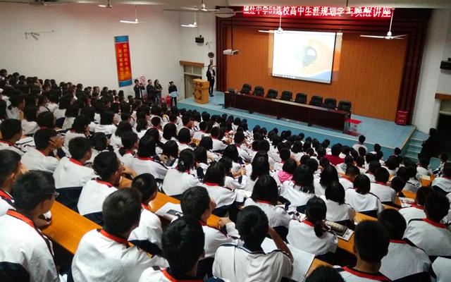 磁灶中学高中生生涯规划唤醒讲座 (2).jpg