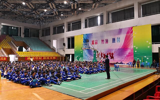 广东北江中学学生生涯发展指导之生涯唤醒讲座-51选校生涯规划教育平台 (6).png