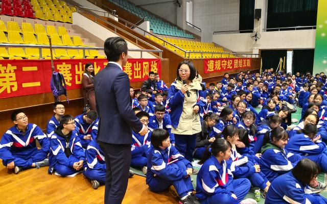广东北江中学学生生涯发展指导之生涯唤醒讲座-51选校生涯规划教育平台 (9).png