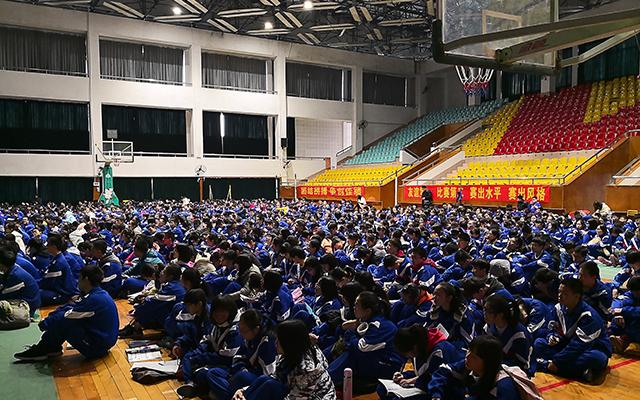 广东北江中学学生生涯发展指导之生涯唤醒讲座-51选校生涯规划教育平台 (11).png