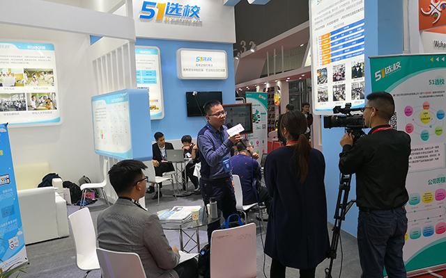 51选校生涯规划教育平台负责人叶总接受媒体采访.png