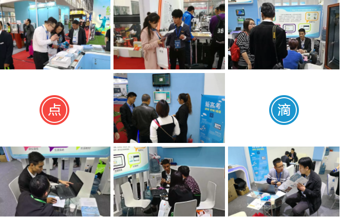 广州教育装备展-51选校生涯规划教育平台.png