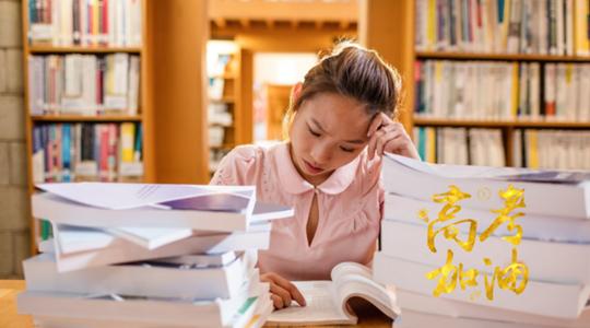 生涯发展视角下关于新高考的思考-51选校生涯规划教育平台_副本.png