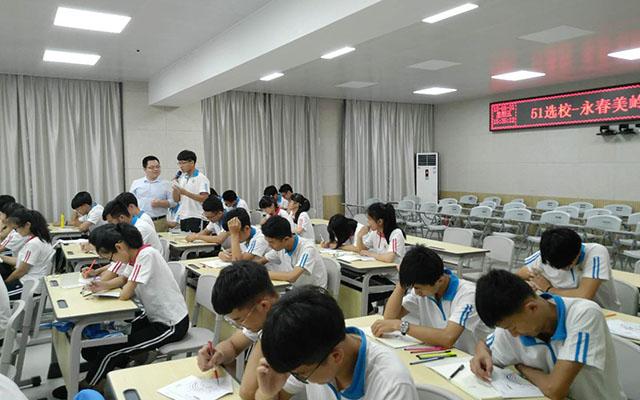 我的生涯我做主——永春美岭中学开展生涯规划教育课3.jpg