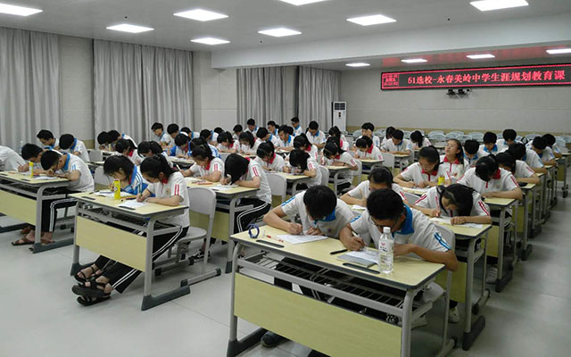 我的生涯我做主——永春美岭中学开展生涯规划教育课4.jpg