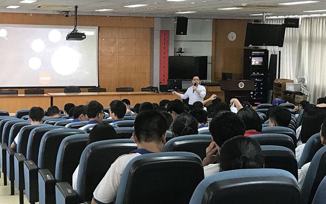 厦门市大同中学开展生涯规划专业探索讲座2.jpg