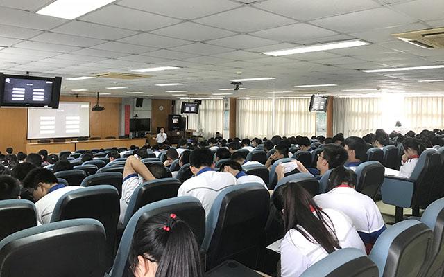 厦门市大同中学开展生涯规划专业探索讲座4.jpg