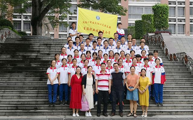 福建省同安第一中学第二届直升班生涯职业体验营开幕仪式举行5.jpg