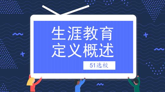 香港挂牌正版彩图是什么?.png