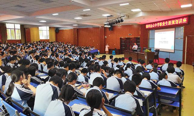 福州金山中学2.jpg