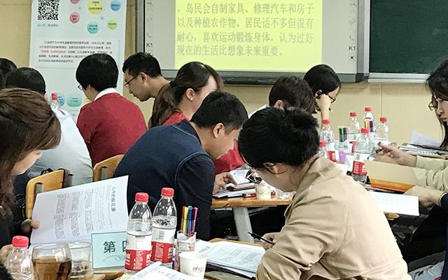 成都教师培训5.jpg