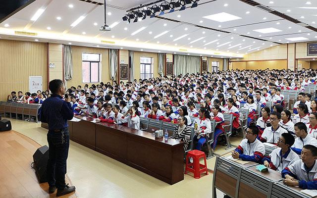 翔安一中选科指导讲座4.jpg
