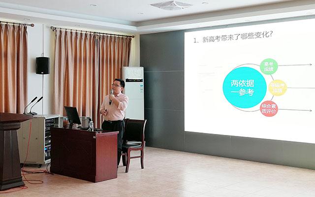 啟悟中學教師職業規劃應對策略5.jpg