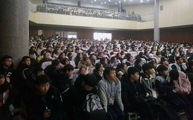 来凤中学生涯唤醒2.jpg