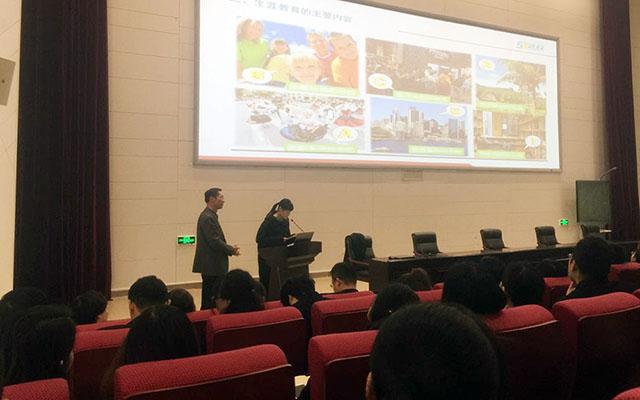 天津外国语学校3.jpg
