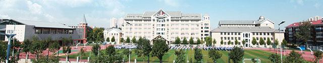 天津外国语学院.jpg