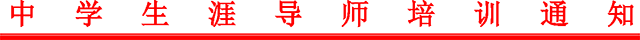 红头.png