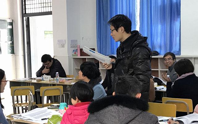 沙县一中生涯培训5.jpg