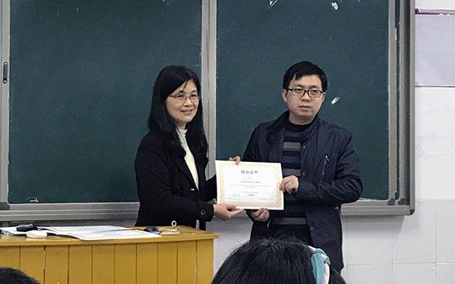 沙县一中生涯培训8.jpg