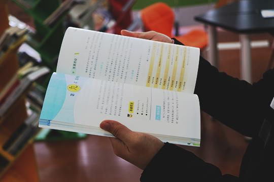 生涯教育课程学生手册.png