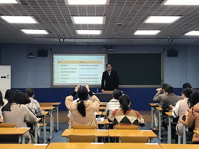 乐安中学1.JPG