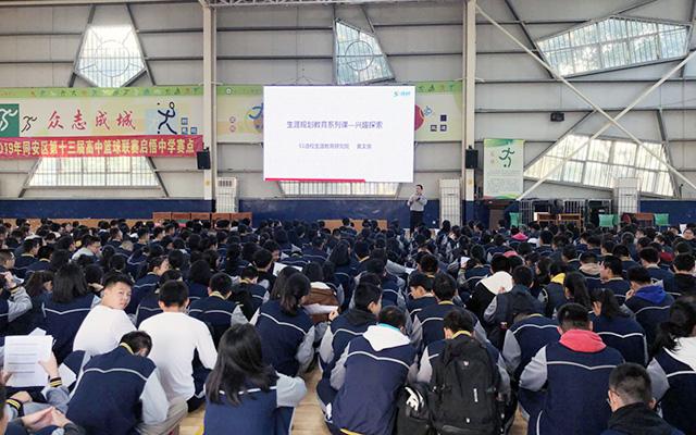 启悟中学1.jpg