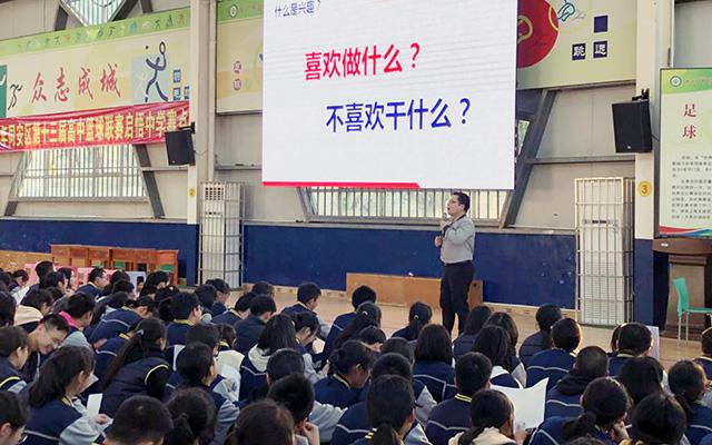 启悟中学2.jpg