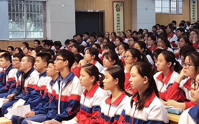 乐安中学2.JPG