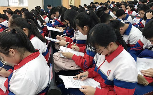 乐安中学3.JPG