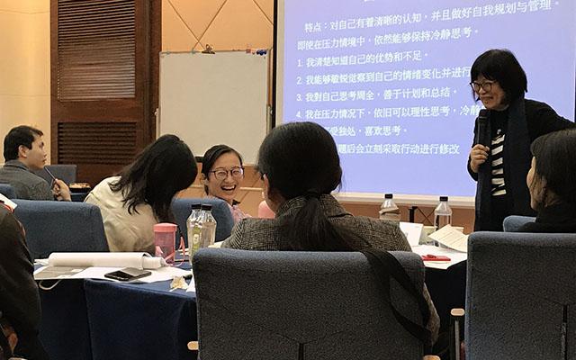 生涯测评专项培训4.JPG