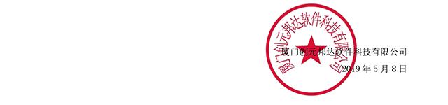 生涯導師專項培訓暨選科指導培訓通知-yin.png