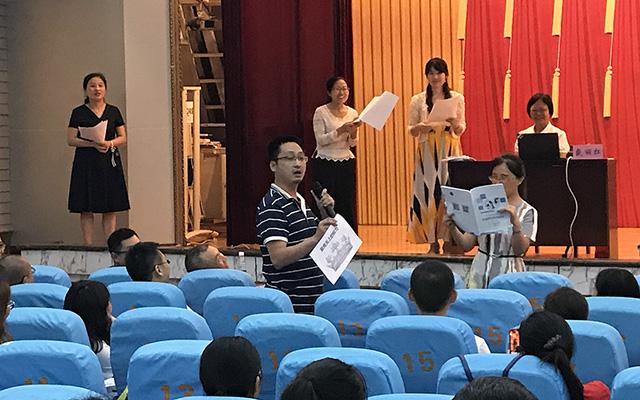 巴中中学生涯规划培训4.JPG
