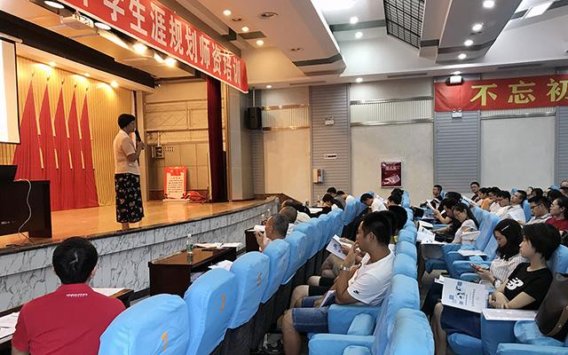 巴中中学生涯规划培训7.JPG